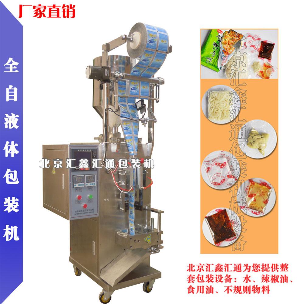 DXDC-Y60 DXDC-Y100自动膏体包装机