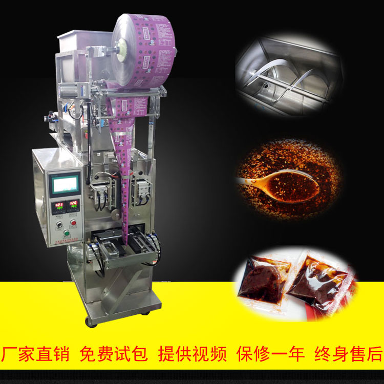 DXD-Y100三边封液体包装机
