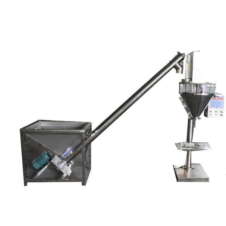 半自动粉剂包装机(自动定量包装机)