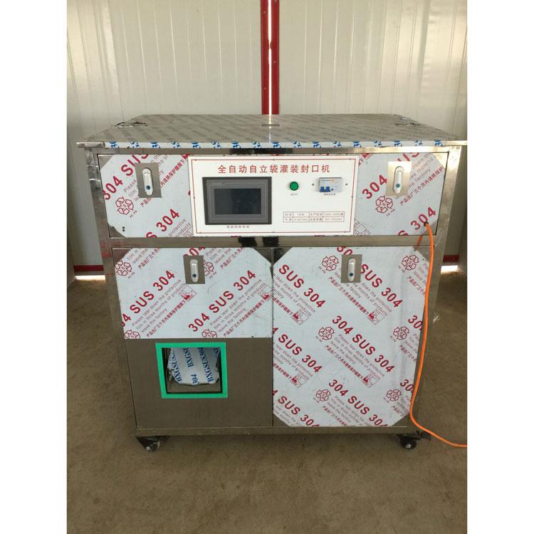 自立袋液体膏体灌装机