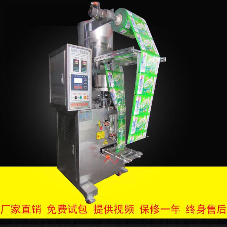 DXDK-500颗粒包装机