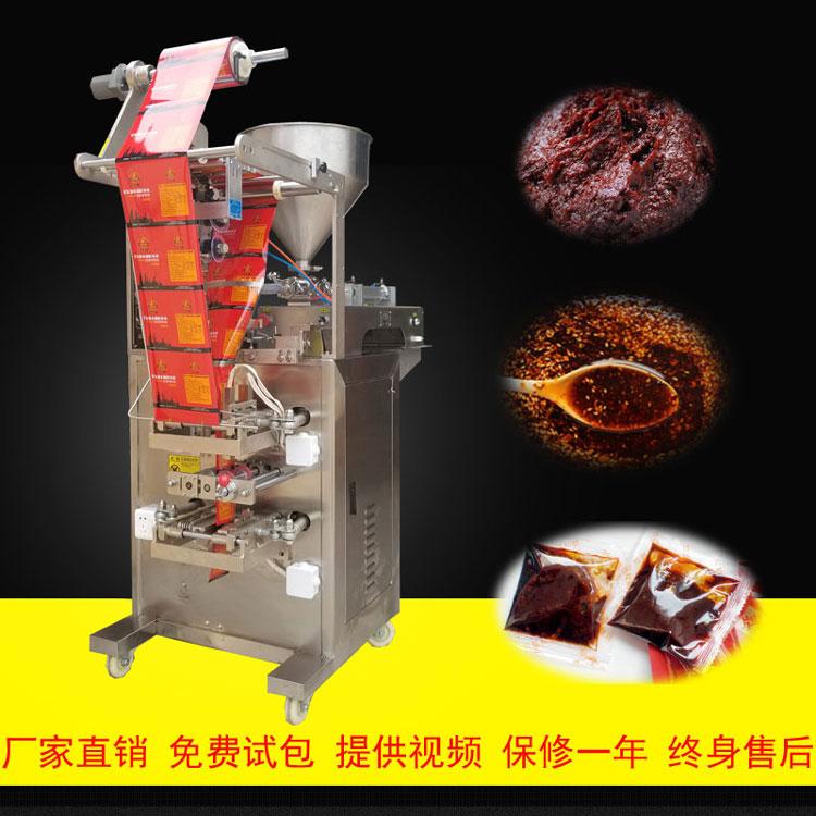 酱料/辣椒油包装机