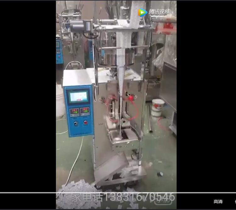全自动颗粒包装机