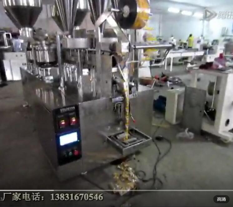 液体包装机包装速度